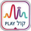 kol_play_logo